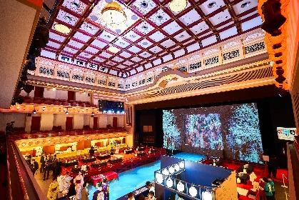 日本最古の歴史を持つ劇場、京都・南座で伝統と革新をテーマにしたお祭り『京都ミライマツリ2019』開催