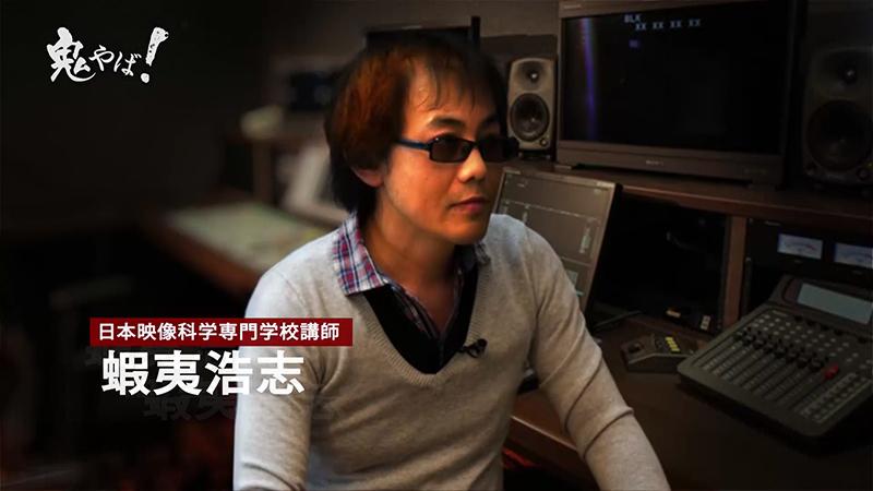 (C)「鬼やば!」製作委員会/(有)十影堂エンターテイメント