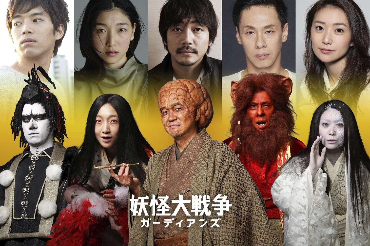 左から、三浦貴大、大森南朋、安藤サクラ、大倉孝二、大島優子 (C)2021『妖怪大戦争』ガーディアンズ