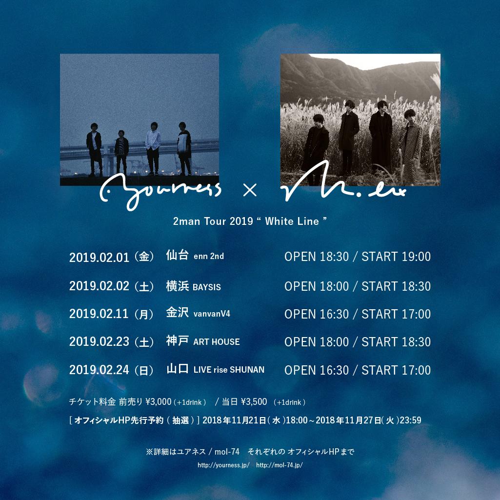 """ユアネス × mol-74 2man Tour 2019 """" White Line """""""