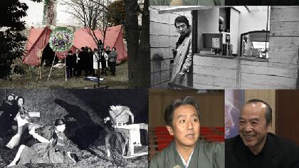NHK「アナザーストーリーズ 運命の分岐点」で唐十郎の紅テントにフォーカス