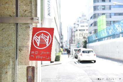 """""""美術の街""""日本橋・京橋エリアで、気軽にアート散策を 『東京 アート アンティーク 2018』が来春開催"""