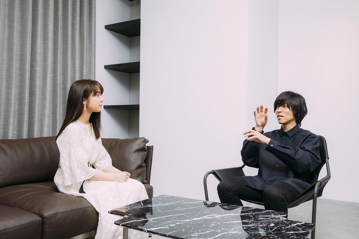 上白石萌音 / androp・内澤崇仁 撮影=西槇太一