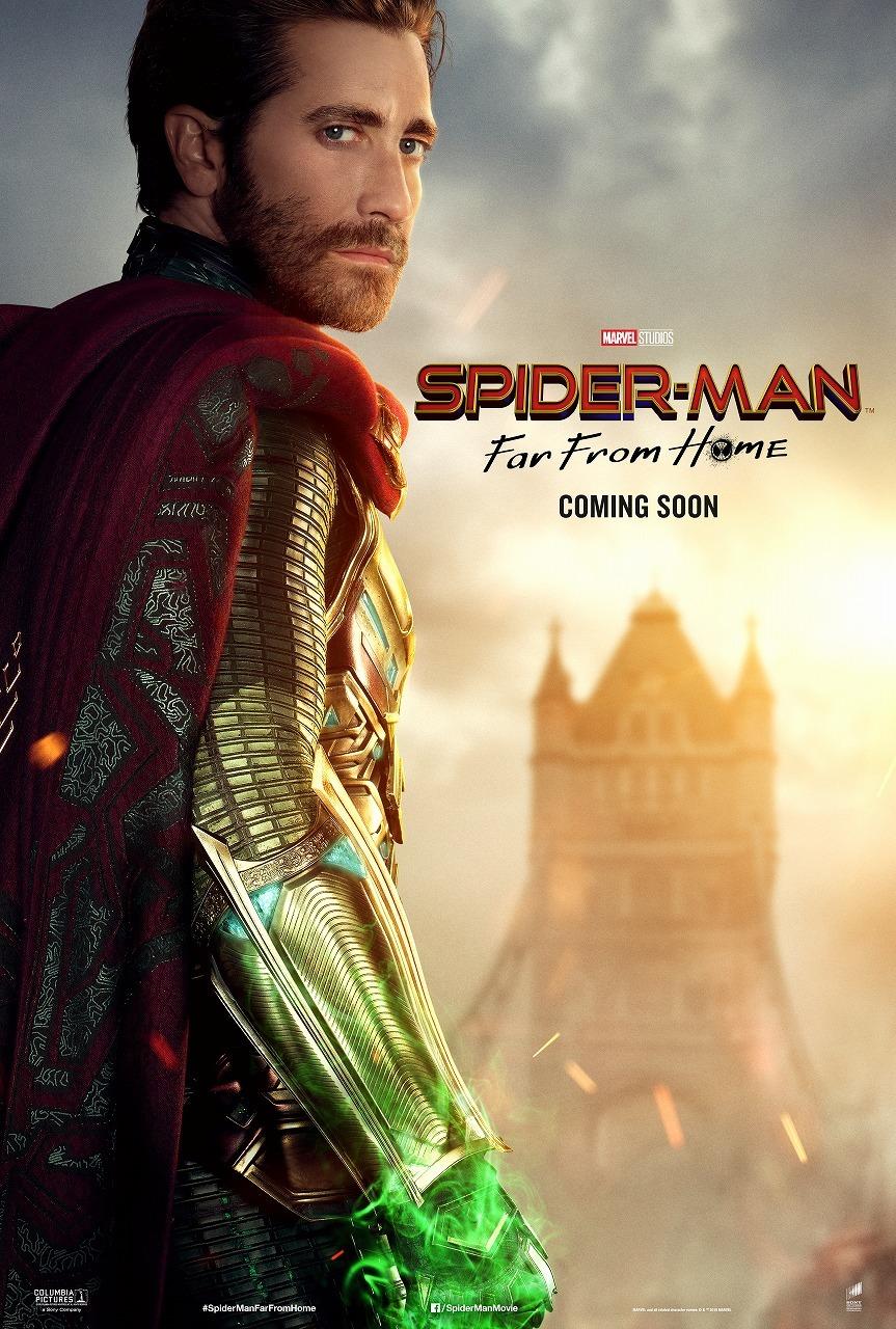 『スパイダーマン:ファー・フロム・ホーム』ミステリオ/ベック(ジェイク・ギレンホール)