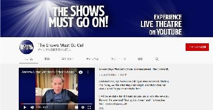 アンドリュー・ロイド・ウェバーが自身の作品をフル公開 48時間限定で楽しめるYouTubeチャンネルが登場