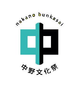 Prizmmy☆・MICHI・和島あみ等全10組以上のアーティストが出演 『中野アニソン文化祭~中野アニソンフェス~』がまもなく開催