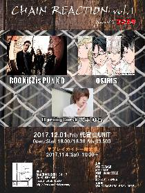 ROOKiEZ is PUNK'D 12月開催の新イベントにOSIRIS、大平峻也の出演を発表