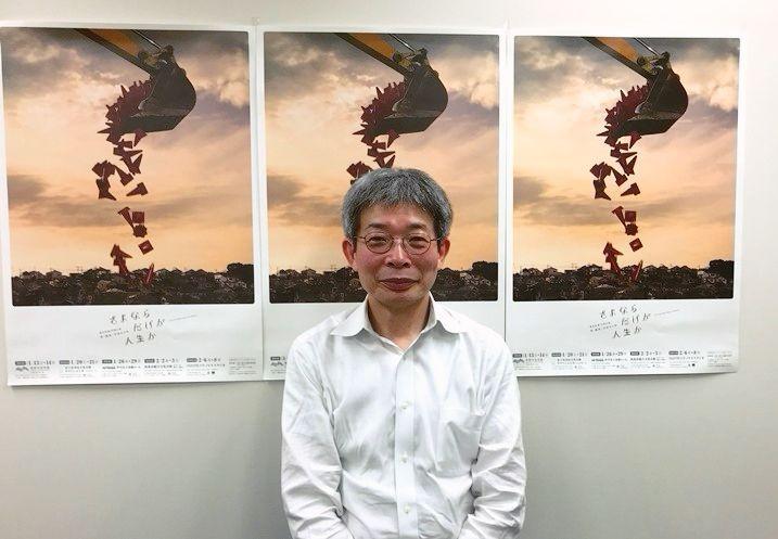 平田オリザ(青年団) [撮影]吉永美和子(人物すべて)