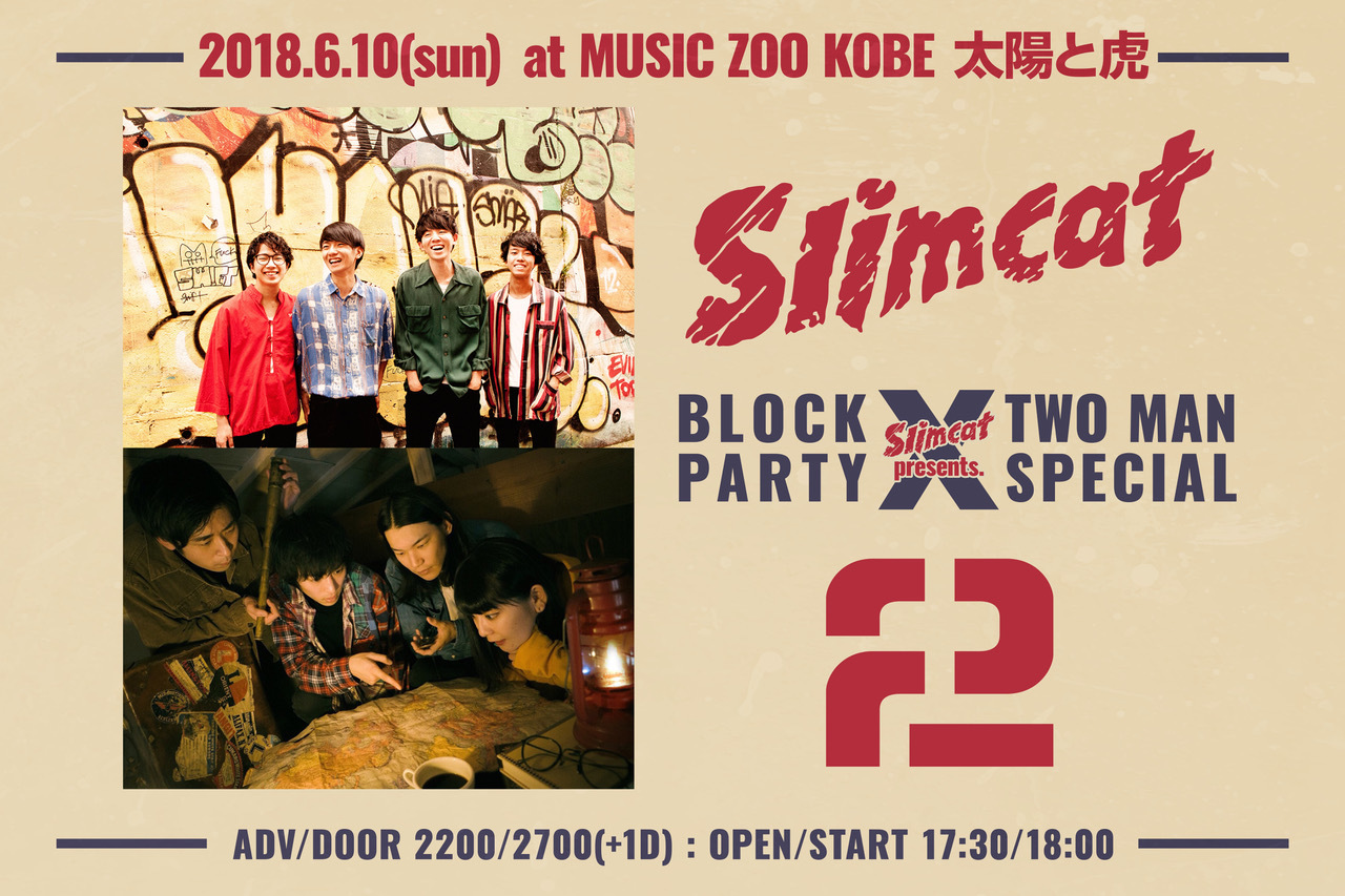 Slimcat 〜Block Party ツーマンスペシャル〜