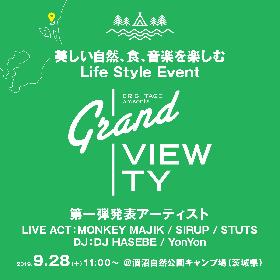 『Grand VIEWTY』開催決定、第一弾出演者としてMONKEY MAJIK、SIRUP、DJ HASEBEら