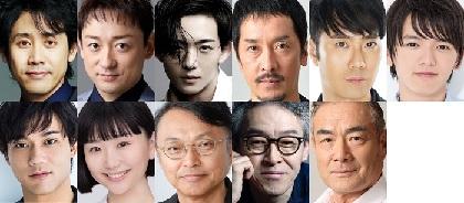 山本耕史、竜星涼らが出演 PARCO劇場 オープニングシリーズ『大地』全キャスト発表 『ショーガール』『其礼成心中』の公演詳細も決定