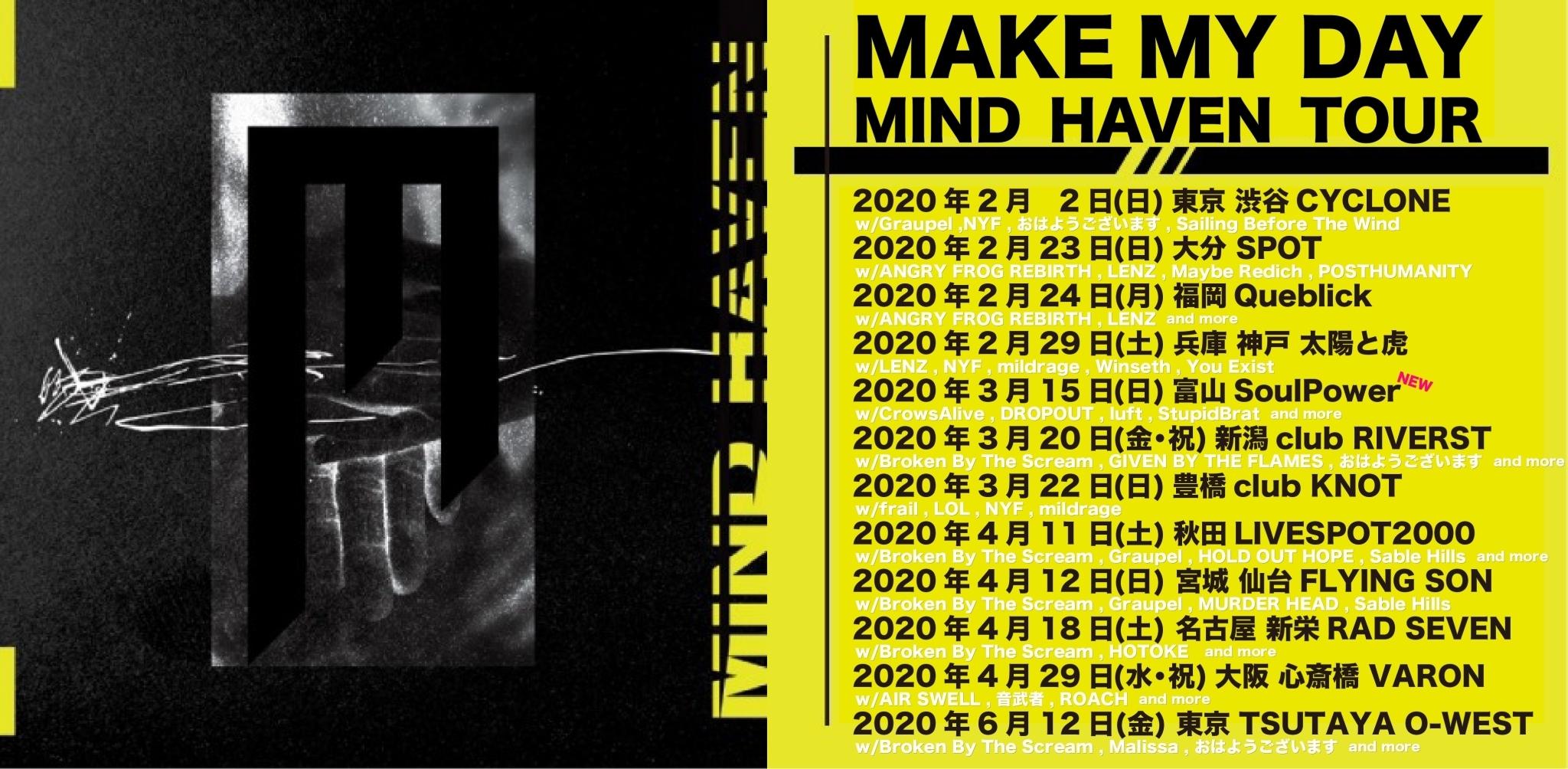 『MIND HAVEN TOUR』