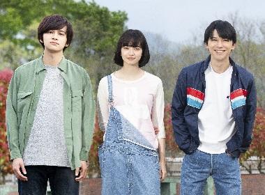 北村匠海×小松菜奈×吉沢亮、仲睦まじい3人兄弟妹の姿を披露 映画『さくら』撮りおろし写真を公開