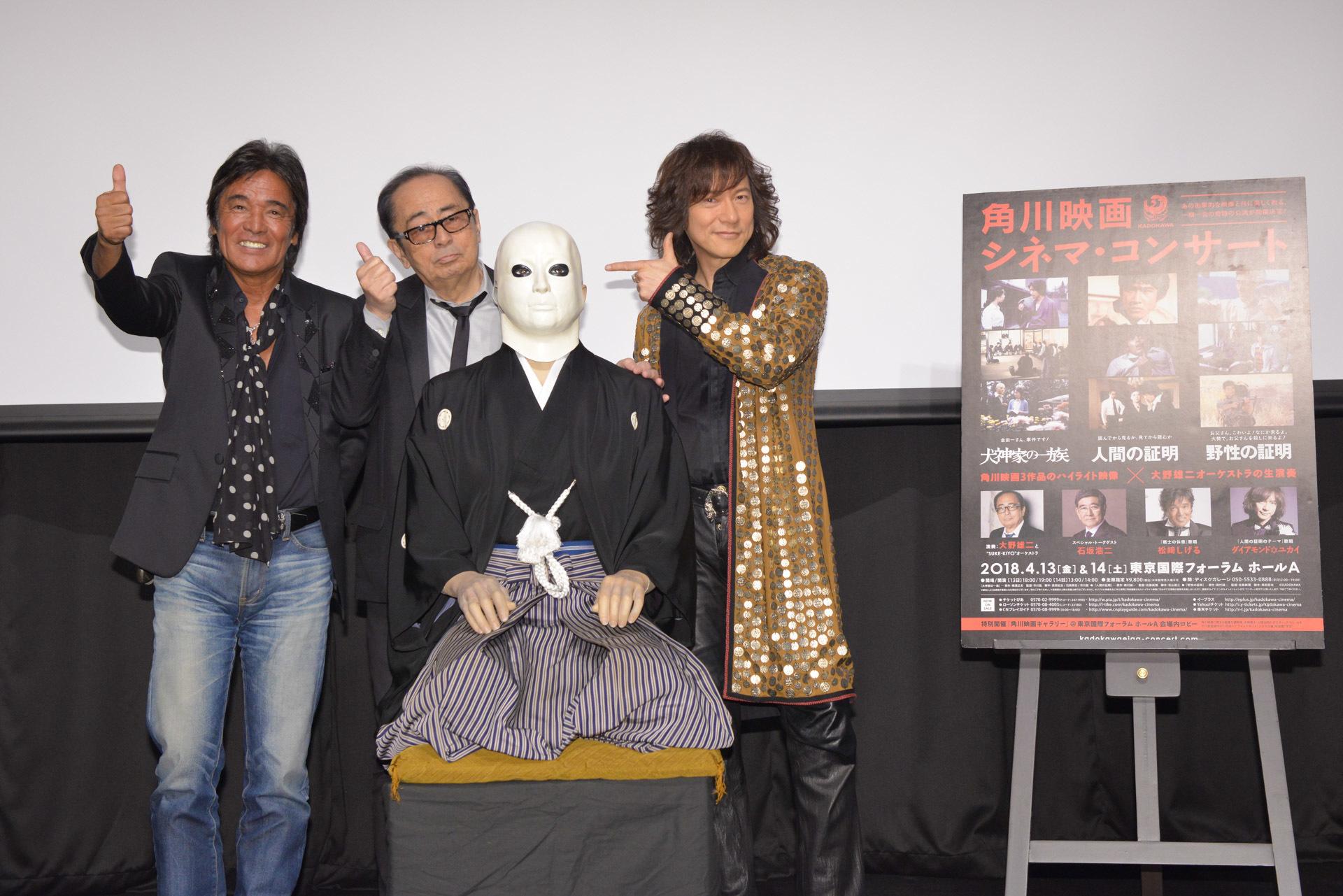 左から、松崎しげる、大野雄二、スケキヨ、ダイアモンド☆ユカイ ※ダイアモンド☆ユカイの名前の☆は、六芒星が正式表記。 写真:木場 ヨシヒト