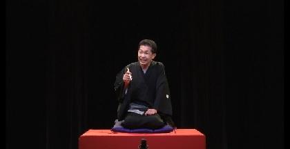 柳家三三が落語会『月例 三三独演』を生配信 混じりっけなしの話芸で二席を披露