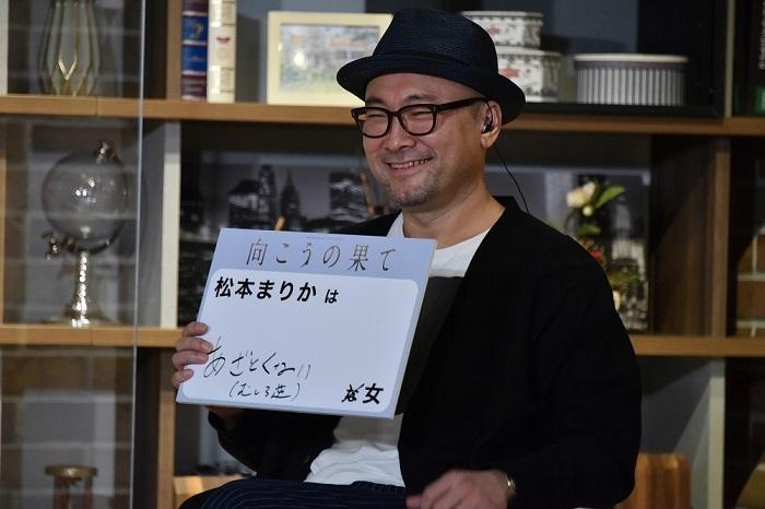 内田英治監督