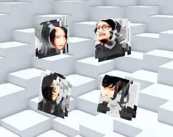 TAMIW、2ndアルバム『future exercise』をデジタルリリース、スタジオ生ライブ配信も決定