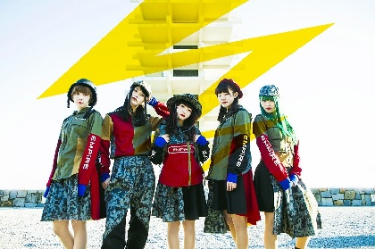 EMPiRE 新曲「Buttocks beat! beat!」MVにBiSHがカメオ出演