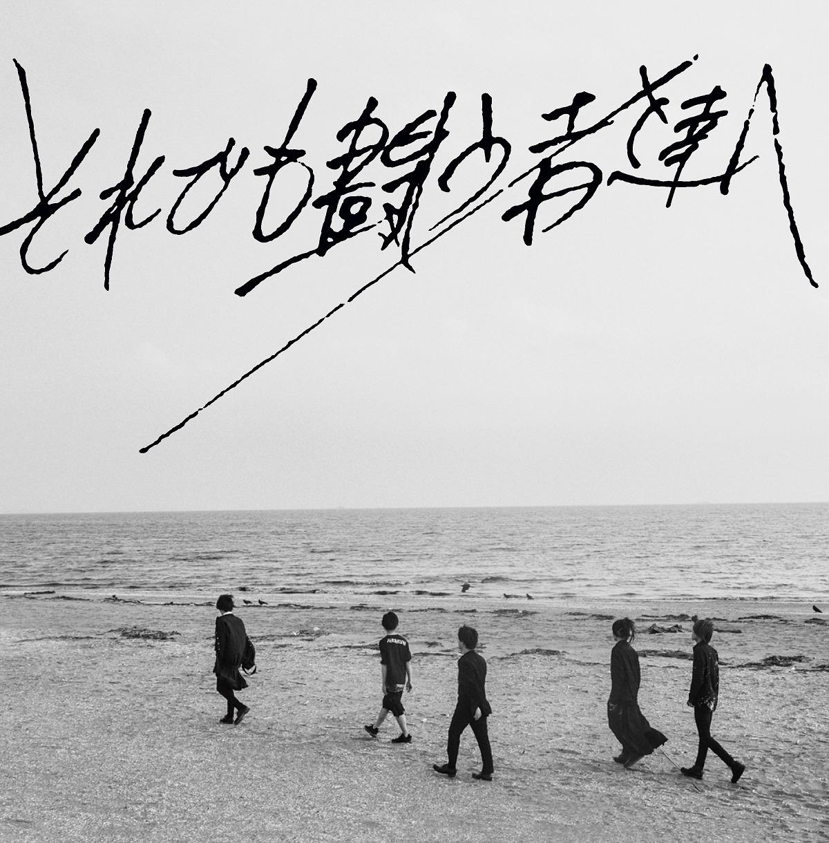 通常盤 Photo by 中野敬久、Designed by 渡辺来