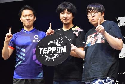 ときど、梅原も大興奮! カプコンキャラのカードバトルゲーム「TEPPEN」が日本で始動!