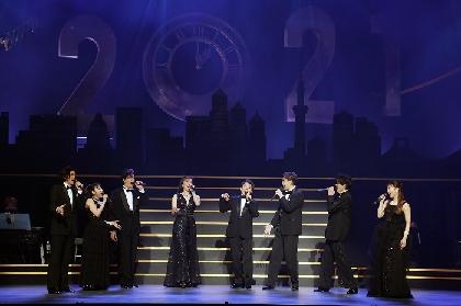 今こそ笑いを! 芸達者なキャストが集う新春ミュージカルコンサート『NEW YEAR'S Dream』初日レポート