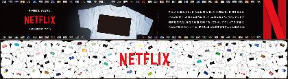 8月のNetflixはオリジナル作が登場! 制作現場に迫るドキュメンタリーや『このすば』OVAや『劇場版ONE PIECE」』12作も