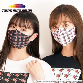 マスクやタイヤ型クッションも! 『TOKYO AUTO SALON』がハローキティとコラボ