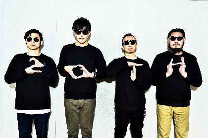 the band apart、ストレイテナー・ASPARAGUSら参加の初トリビュートアルバム&再録ベストアルバムを同時リリース