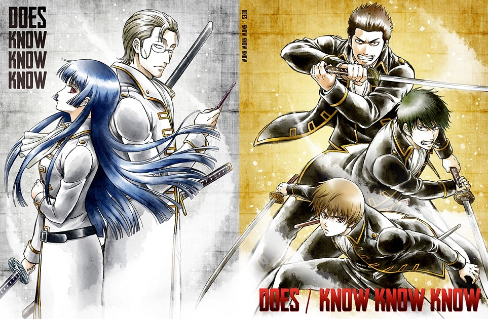 DOES「KNOW KNOW KNOW」初回仕様限定盤 アニメデカジャケ盤