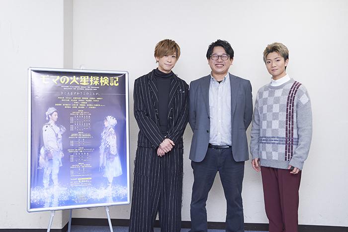 (左から)赤澤燈、毛利亘宏、諸星翔希