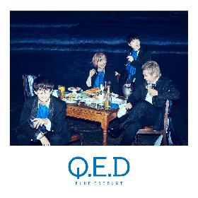 BLUE ENCOUNT、ニューアルバム『Q.E.D』の収録内容とアートワークを公開