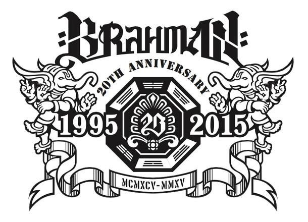 BRAHMAN結成20周年記念ロゴ