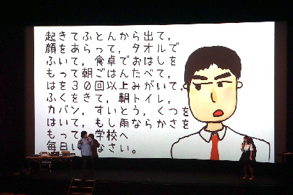 人気YouTuberと一緒に学ぼう!東京花火大祭×プロスタキッズ特別イベント、楽しく学べる「プログラミングワークショップ」が開催