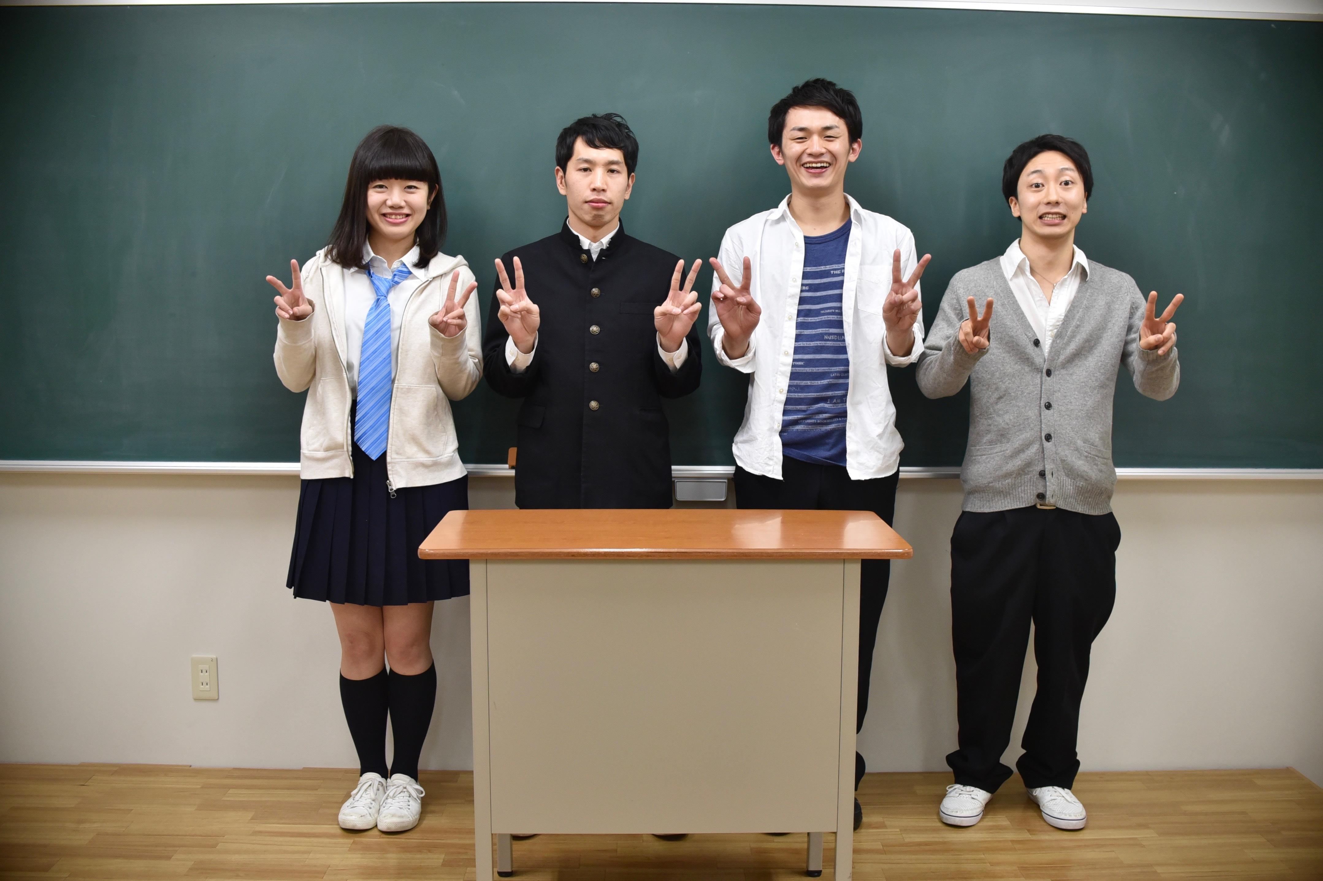 今年劇団化した20歳の国。左から湯口・古木・竜史・斉藤 撮影:金子愛帆