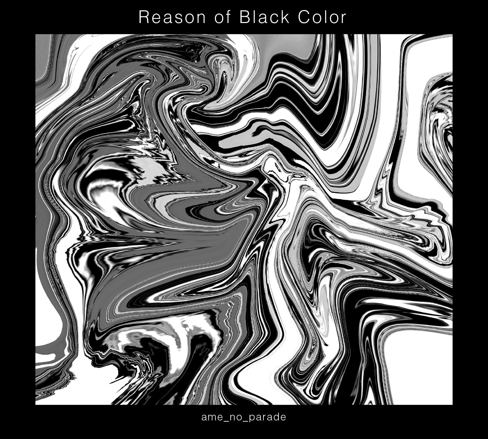 雨のパレード『Reason of Black Color』初回盤