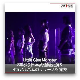 Little Glee Monster、EXILEなど【10/22(月)オのオススメ音楽記事】