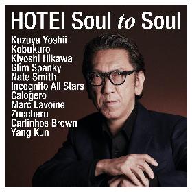 布袋寅泰、最新作『Soul to Soul』よりドラマー、ネイト・スミスをフィーチャーした楽曲のショートムービーが公開