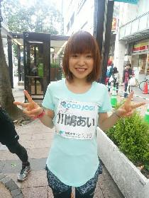 川嶋あい「福岡マラソン」4時間5分で完走、次回サブフォー目指す