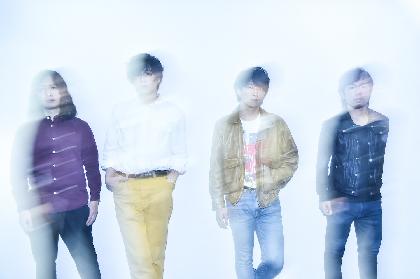 LAMP IN TERREN史上もっとも身近で自然体な最新アルバム『FRAGILE』 傑作を作り上げた4人の声を訊く
