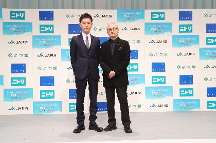 大黒摩季、初音ミクから増子直純まで 北海道地震被害への義援金となるチャリティソング「私たちの道」に多数のアーティストが参加