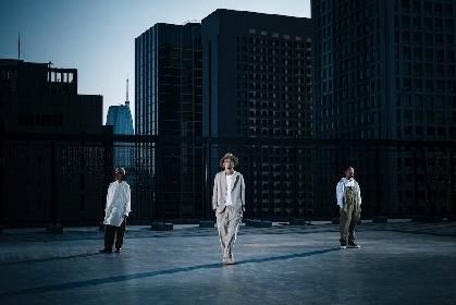 ACIDMANの⾳楽を使⽤した⼤⽊伸夫監修のプラネタリウム番組の上映期間が延⻑ エンディング楽曲が「灰⾊の街」に変更