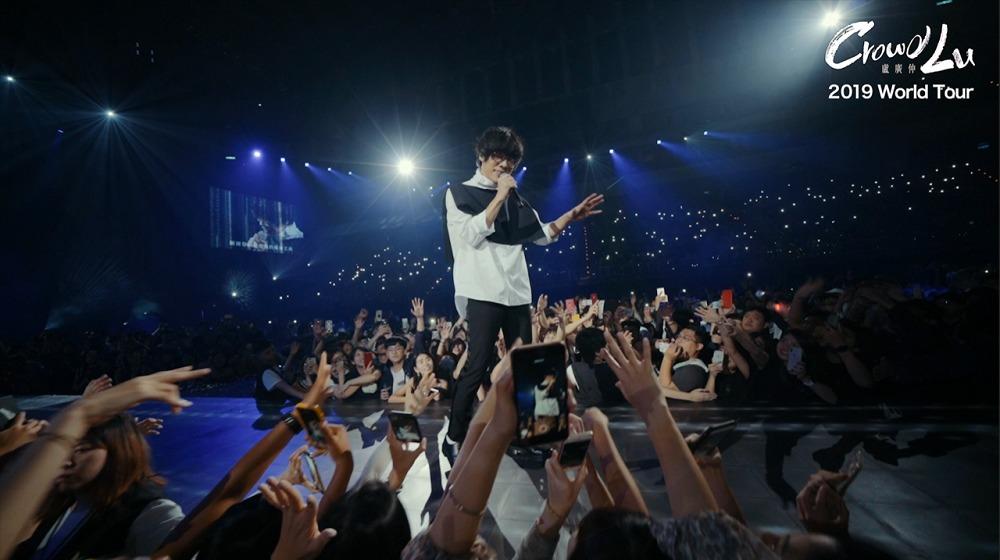 クラウド・ルー「幾分之幾(You complete me)」のライブ映像を来日スペシャルムービーとして公開