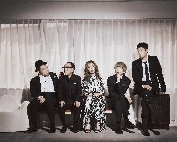 ジェニーハイ、半年ぶりの新曲「コクーンさん」配信開始&ライブ映像MVのプレミア公開も