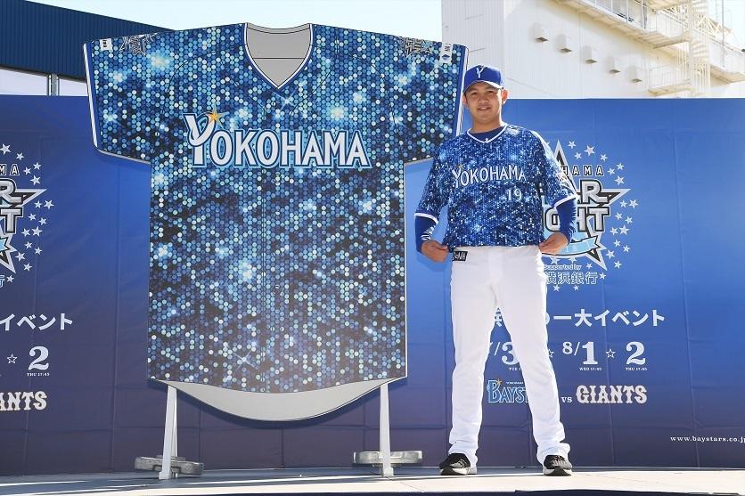 """""""スパンコールのように輝く横浜の星空""""をテーマにしたスペシャルユニフォームが、真夏のハマスタを彩る"""
