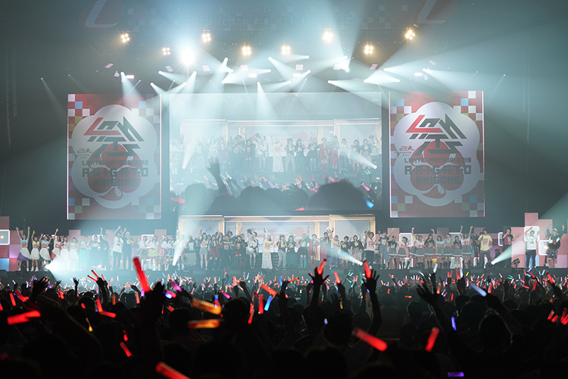 『20th Anniversary Live ランティス祭り 2019 A・R・I・G・A・T・O ANISONG』DAY1