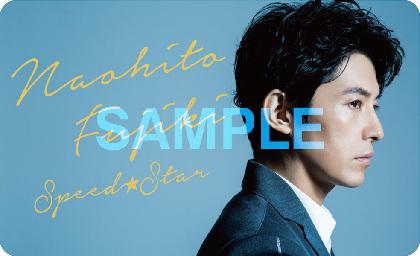 """藤木直人、約8年振りのシングルタイトルは「Speed★Star」 限定販売""""光るLED ICカード""""のデザインも発表に"""
