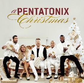 ペンタトニックス、クリスマスアルバムの国内盤が発売決定! オリジナル曲も収録に