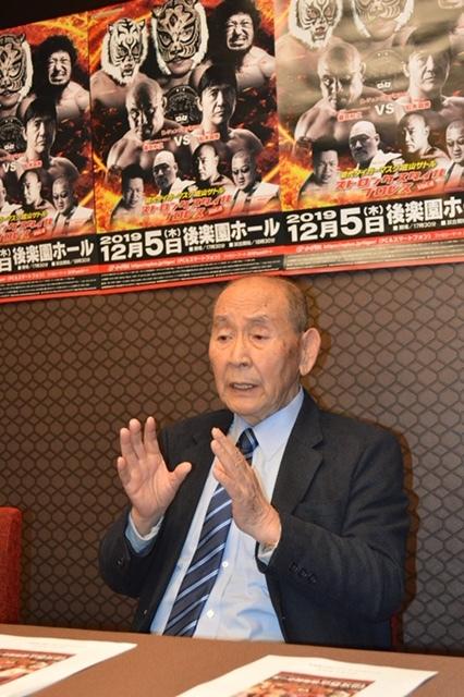 新間寿リアルジャパンプロレス会長