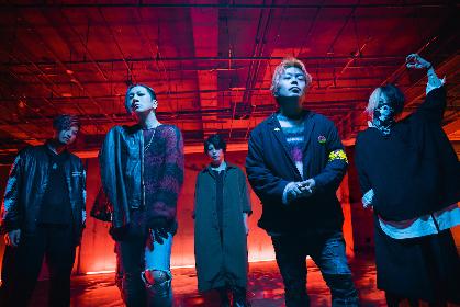 ROTTENGRAFFTY、新曲「永遠と影」を配信リリース プレゼントキャンペーン開始&メンバー選曲のプレイリストを公開