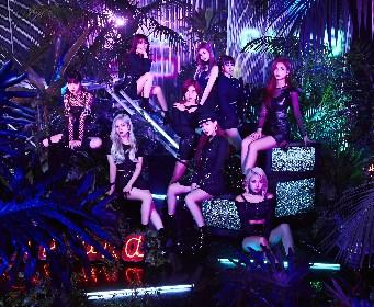 TWICE ワールドツアー日本公演、10月から12公演開催を発表